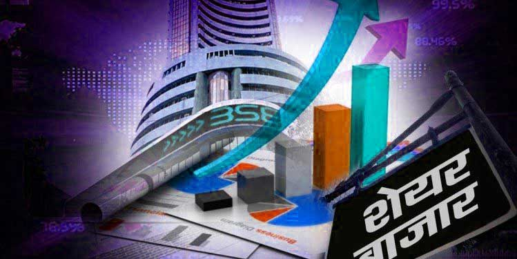 Today BSE Tips Market Rate Buy Above 730 Target 738 Stop loss 725 Cash Intraday